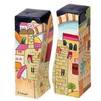 Yair Emanuel Wooden Handpainted Salt and Pepper Shaker - Jerusalem