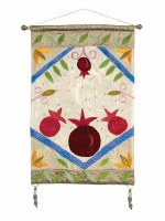 Yair Emanuel Wall Hanging - Gold and Red Pomegranates
