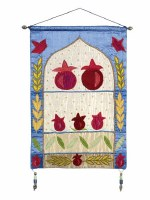 Yair Emanuel Wall Hanging - Blue Pomegranates