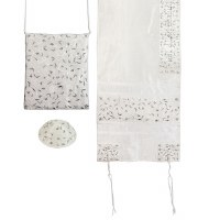 Yair Emanuel Embroidered Raw Silk Tallit Set Flowers - Silver 16'' x 70''