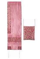 Yair Emanuel Embroidered Tallit Set with Tallisack - Pink with Pomegranates