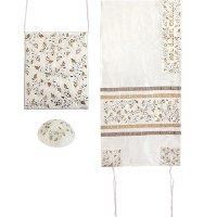 Yair Emanuel Embroidered Raw Silk Tallit Set Pomegranates - Gold and Silver 16'' x 70''