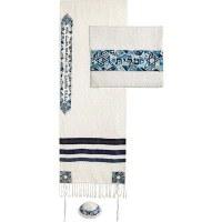 Yair Emanuel Embroidered Raw Silk Tallit - Magen David Blue