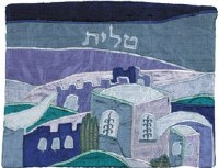 Yair Emanuel Raw Silk Tallit Bag - Jerusalem Blue