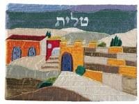 Yair Emanuel Raw Silk Tallit Bag - The Kotel