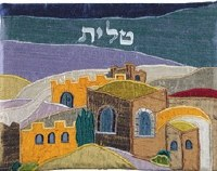 Yair Emanuel Raw Silk Tallit Bag - Jerusalem