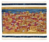 Yair Emanuel Tallis Bag Full Embroidered Jerusalem in Multicolor