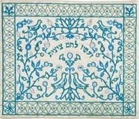 Yair Emanuel Embroidered Paper Cut Tallit Bag - Blue