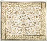 Yair Emanuel Embroidered Paper Cut Tallit Bag - Gold