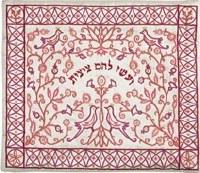 Yair Emanuel Tallis Bag Embroidered Paper Cut Design Maroon