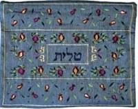 Yair Emanuel Embroidered Tallit Bag - Pomegranates Blue