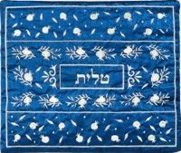 Yair Emanuel Embroidered Tallit Bag - Pomegranates Blue and Silver