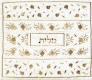 Yair Emanuel Embroidered Tallit Bag - Pomegranates Gold