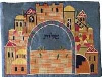 Yair Emanuel Embroidered Tallit Bag - Jerusalem on Blue