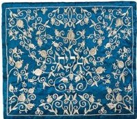 Yair Emanuel Full Embroidered Tallit Bag - Pomegranates Blue and Silver