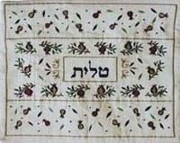 Yair Emanuel Embroidered Tallit Bag - Pomegranates White