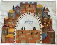 Yair Emanuel Embroidered Tallit Bag - Jerusalem on White