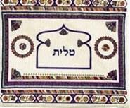 Yair Emanuel Embroidered Linen Tallit Bag - Dark Colored