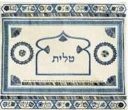 Yair Emanuel Embroidered Linen Tallit Bag - Blue