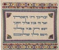 Yair Emanuel Embroidered Linen Tallit Bag - Blessing Light Colored