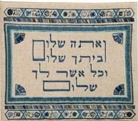 Yair Emanuel Embroidered Tallit Bag - Shalom Blue