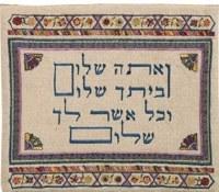 Yair Emanuel Embroidered Linen Tallit Bag - Shalom Light Colored