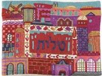 Yair Emanuel Hand Embroidered Tallit Bag - Multicolor Jerusalem
