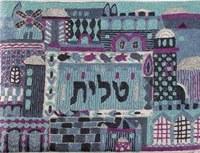 Yair Emanuel Hand Embroidered Tallit Bag - Jerusalem Blue