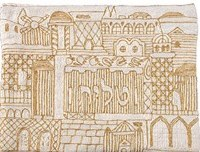 Yair Emanuel Hand Embroidered Tallit Bag - Jerusalem Gold