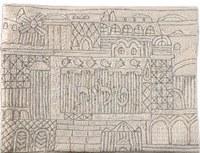 Yair Emanuel Hand Embroidered Tallit Bag - Jerusalem Silver