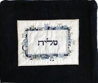 Yair Emanuel Velvet Embroidered Applique Tallit Bag - Jerusalem Blue