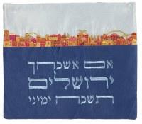 Yair Emanuel Tallis Bag Microsuede Blue Designed with Multicolor Jerusalem Scene