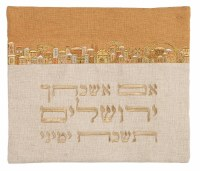 Yair Emanuel Tallis Bag Canvas Tan with Jerusalem Design