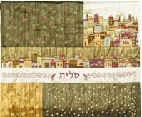 Yair Emanuel Embroidered Tallit Bag with Patches - Jerusalem Gold