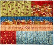 Yair Emanuel Embroidered Tallit Bag with Patches - Multicolor Jerusalem