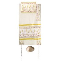 """Yair Emanuel Embroidered Raw Silk Tallit Set - Sheaves of Wheat 17"""" x 75"""""""