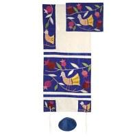 "Yair Emanuel Embroidered Raw Silk Tallit Set - Birds Blue 17"" x 75"""