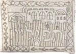 Yair Emanuel Hand Embroidered Tefillin Bag - Jerusalem Silver