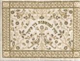 Yair Emanuel Embroidered Paper Cut Tefillin Bag - Gold