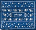 Yair Emanuel Embroidered Tefillin Bag - Pomegranates Blue and Silver