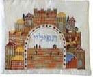 Yair Emanuel Embroidered Tefillin Bag - Jerusalem on White