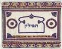 Yair Emanuel Embroidered Linen Tefillin Bag - Dark Colored