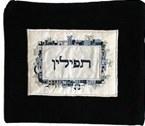 Yair Emanuel Velvet Embroidered Applique Tefilin Bag - Jerusalem Blue