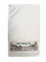 Yair Emanuel Embroidered Netilat Yadayim Towel - Jerusalem Al Nitilat Yadayim