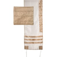 """Yair Emanuel Organza Tallit Set with Embroidered Gold Stripes 20"""" x 75"""""""