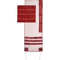 """Yair Emanuel Organza Tallit Set with Embroidered Maroon Stripes 20"""" x 75"""""""