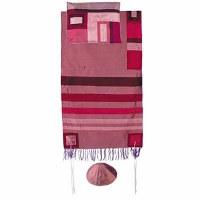 "Yair Emanuel Raw Silk Tallit Set with Stripes - Maroon on Maroon 21"" x 77"""