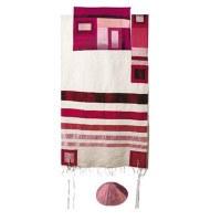 "Yair Emanuel Raw Silk Tallit Set with Stripes - Maroon on White 21"" x 77"""