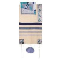 "Yair Emanuel Raw Silk Appliqued Tallit Set - Birds 21"" x 74"""