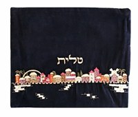 Yair Emanuel Velvet Embroidered Tallit Bag - Jerusalem Colored